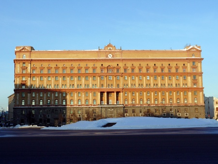 Main building of federal service of security (FSB) on Lubyanka square. Moscow, Russia Editorial