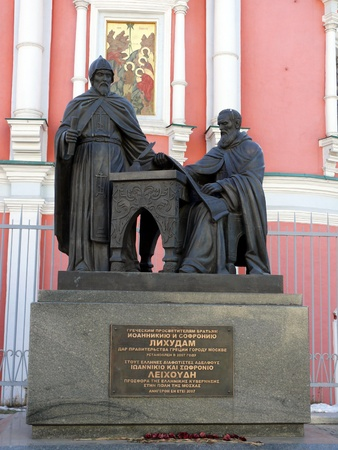 Monument of a brothers Lichud sophronius and Joanniki, Moscow. Russia Stock Photo