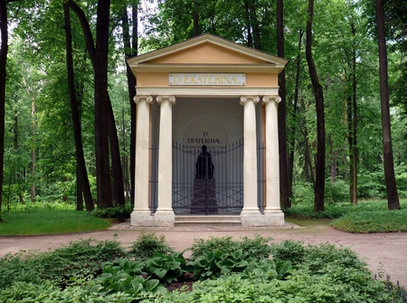 outbuilding: Catherine II Statue in Arkhangelskoye Estate. Moscow Stock Photo