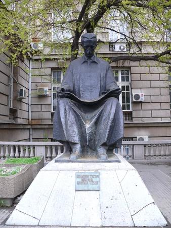 Monument of Nicola Tesla in Belgrade, Serbia