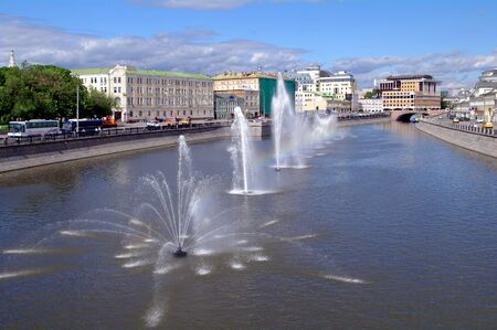 Fountains in obvodnii chanel, Moscow, Russia Stock Photo