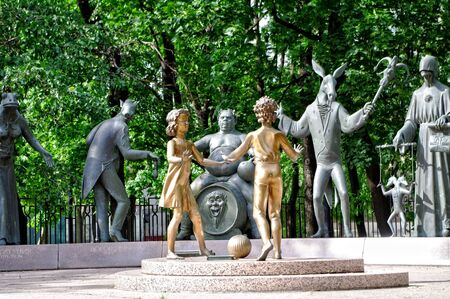 The children - victims of adult vices. Monument, Moscow