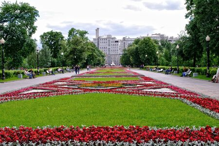 Flowerbed in Bolotnaya square, Moscow, Russia Stock Photo