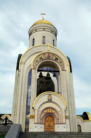 St. Georgy (victorious) cathedral at victory park, Moscow, Russia