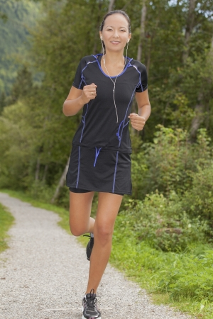 Young Asian female athlete with ear cavity Stock Photo - 15614741