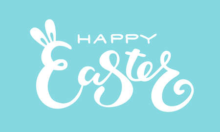 Cute Happy Easter lettering quote with bunny ears