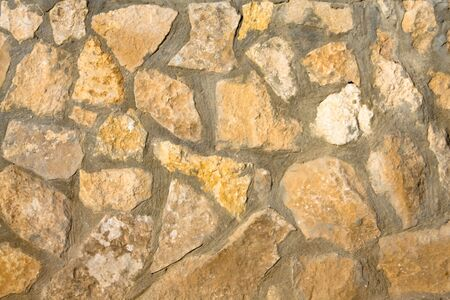 fragment of the wall, texture of stones Stock Photo - 7820506