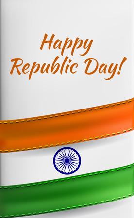 Festa della Repubblica dell'India