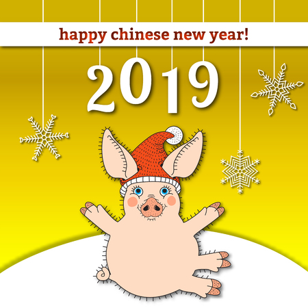 Happy chinese new year 2019 banner card with pink pig in red hat sitting on snow. On yellow background. Paper cut style. White snowflakes.