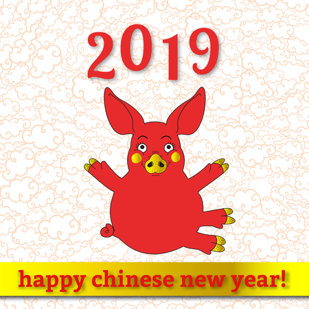 Happy chinese new year 2019 banner card of red pig with golden nose and hooves. On white and pink clouds background. Paper cut style. Reklamní fotografie