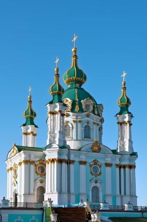 andrew: St. Andrew Church in the blue sky. Kiev, Ukraine.