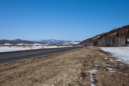 Buryatia. The road to the lake Baikal photo