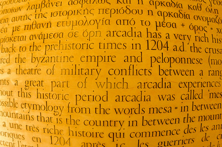 and arcadia: Text history of Arcadia,Peloponnese, in Greek and English language