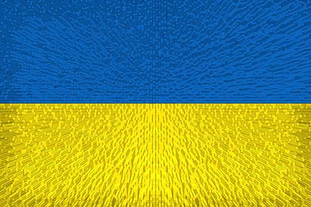 Beautiful Ukrainian flag close up