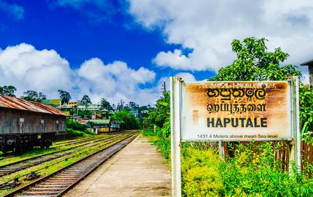 Railway Station with Sign in Haputale, Sri Lanka Stock Photo
