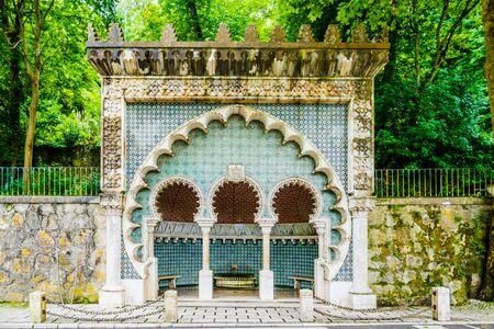 View on Moorish Fountain in Sintra Portugal 免版税图像