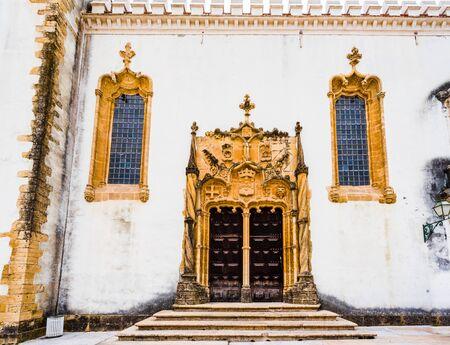 View of the Patio das Escolas of the Coimbra University - Portugal