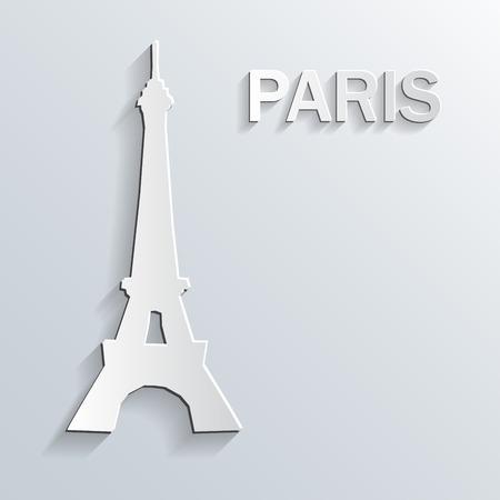 Landmark paper symbol on white background. Vector