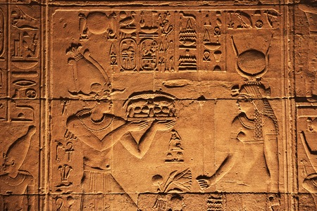 Temple of the Island of Philae, Egypt