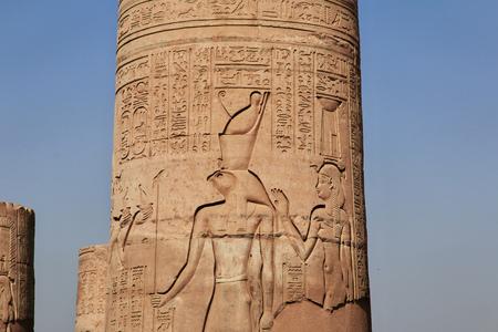 Temple of Kom-Ombo on the Nile river in Egypt Reklamní fotografie - 122013920