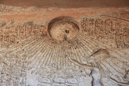Tombs of the pharaohs in Amarna, Egypt Stock fotó - 126722285