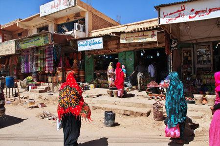 Khartoum, Sudan - 18 Feb 2017. Local market in Khartoum Redactioneel