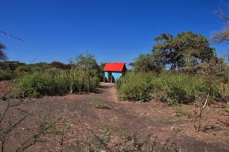 Toilet in village of Bushmen, Africa Stock Photo