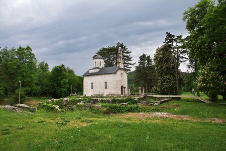 The monastery in Cetinje, Montenegro