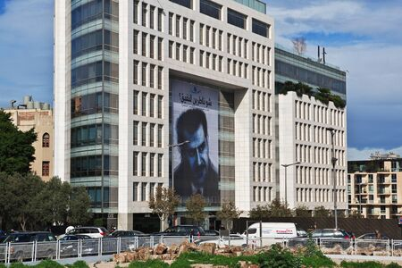Beirut, Lebanon - 05 Jan 2018. The building in Beirut city, Lebanon Editorial
