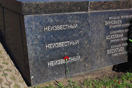 Brest, Belarus - 12 Jun 2015. Brest Fortress in Belarus country Editorial