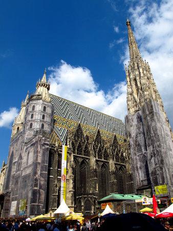 Vienna / Austria - 10 Jun 2011: St. Stephen's Cathedral in Vienna, Austria