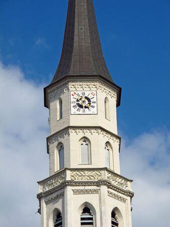 The church in Vienna, Austria