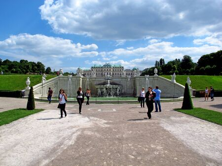 Vienna / Austria - 10 Jun 2011: The fountain in Belvedere palace in Vienna, Austria