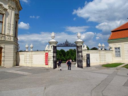 Vienna / Austria - 10 Jun 2011: The gate in Belvedere palace in Vienna, Austria