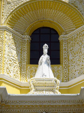 The church in Antigua, Guatemala