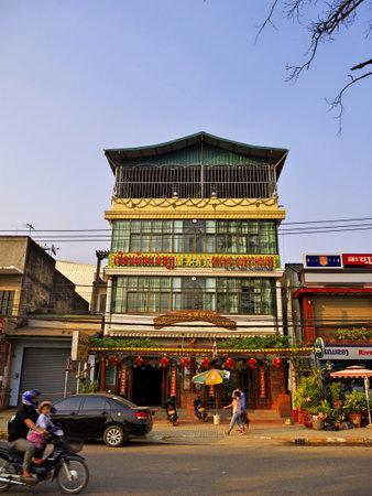 Vientiane  Laos - 26 Feb 2012: The hotel in Vientiane, Laos 新聞圖片