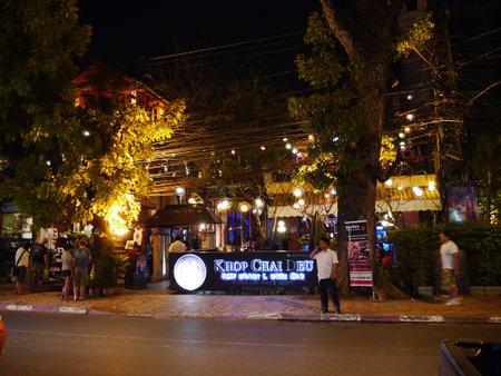 Vientiane / Laos - 26 Feb 2012: The street in Vientiane, Laos Editoriali