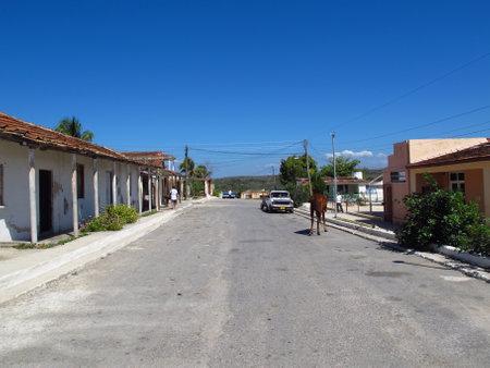 Cienfuegos  Cuba - 25 Feb 2011: The road in the village close Cienfuegos, Cuba Editorial