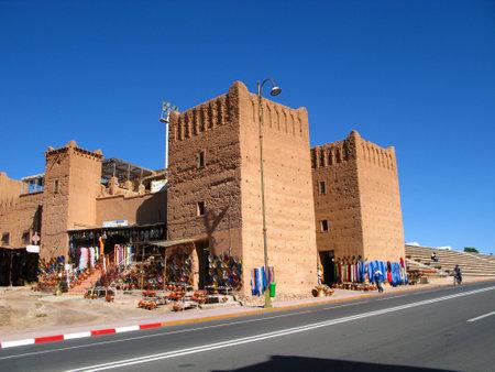 Ouarzazate / Morocco - 06 Nov 2010: The local market in Ouarzazate, Morocco