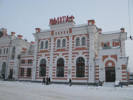 Kaluga  Russia - 30 Dec 2009: The railway station at the winter, Kaluga, Russia