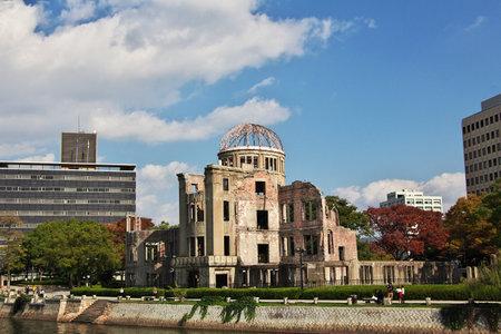 Hiroshima / Japan - 08 Nov 2013: Atomic Bomb Dome in Hiroshima Peace Memorial Park, Japan