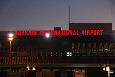 Manama / Bahrain - 07 Mar 2017: The airport in Manama, Bahrain