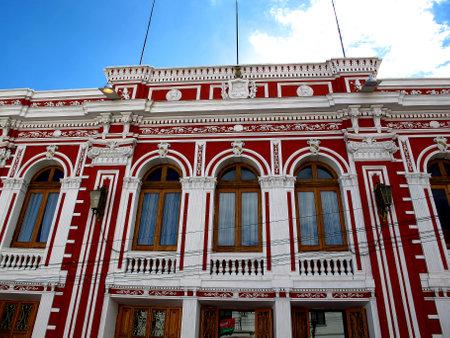 La Paz / Bolivia - 08 May 2011: Teatro Municipal de La Paz, the theater in La Paz, Bolivia 新聞圖片