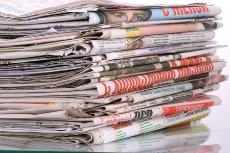 reading material: The newspaper business of news Stock Photo