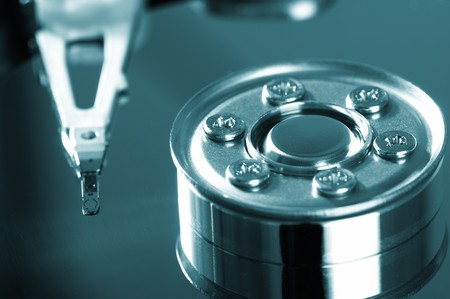 Hard disk detail   Stock Photo - 7035098