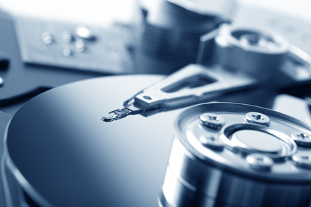 computer software: opened hard disk drive Stock Photo