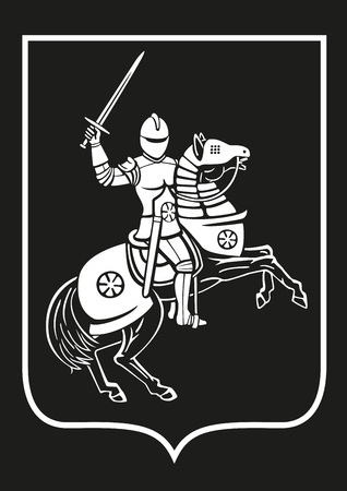 A knight on horseback.