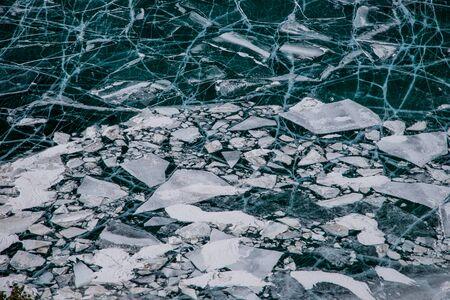 breakaway: Breakaway ice floes floating in open water in Baikal lake