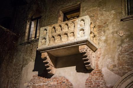 verona: Balcony Of Juliet - Verona