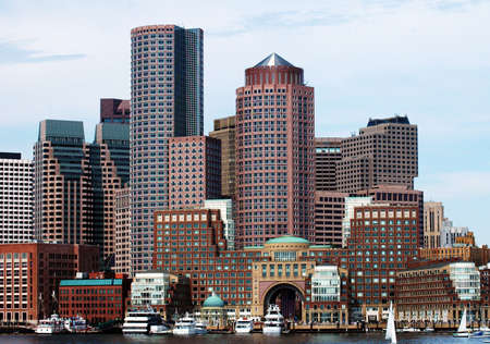 boston skyline: Boston Skyline Stock Photo